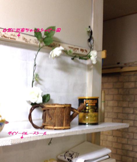 食器棚の上~シャビーになったりデコしたり・・・